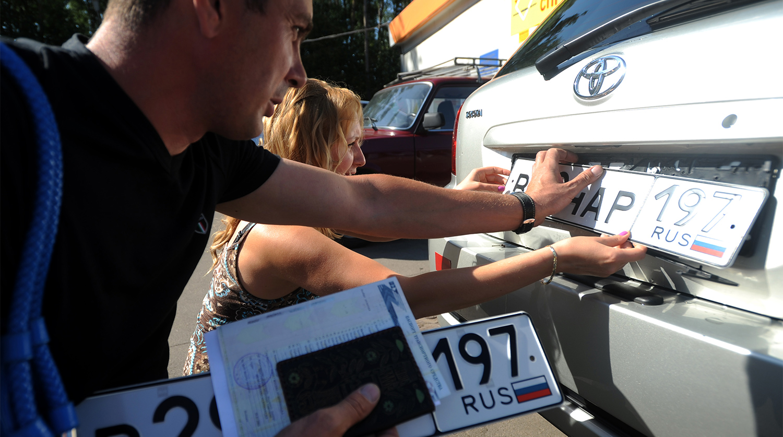 Чем теперь грозит россиянам несвоевременная постановка автомобиля на учет