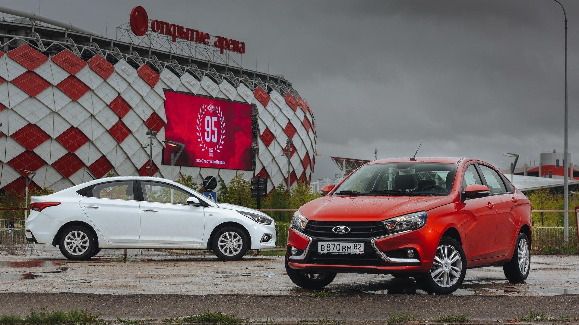 Lada Vesta, Hyundai или Kia – выбираем наиболее дешевый в обслуживании автомобиль