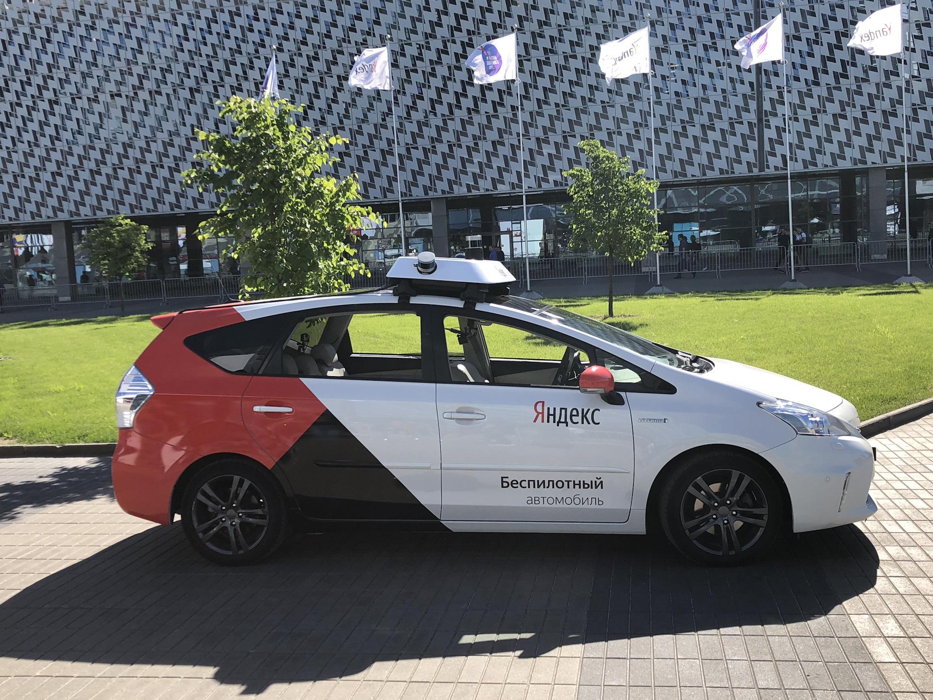 Старт новой разработки автопилотируемых автомобилей от компаний Hyundai и «Яндекс»
