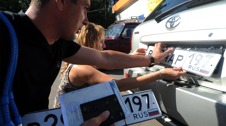 Регистрацию автомобиля снова привязали к прописке владельца