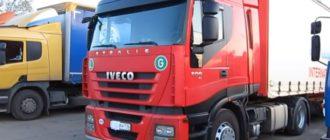 Ивеко грузовой автомобиль Iveco