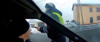 Как повысить безопасность на дороге