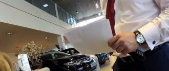 Распродажа автомобилей