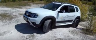 Рено Дастер Renault Duster