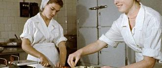блюда советской кухни