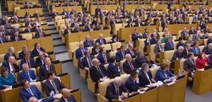 ГосдумойодобреныпоправкиКонституции