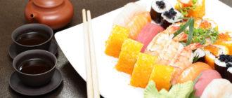 насколько хорошо вы знаете японскую кухню