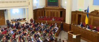 смена правительства на украине