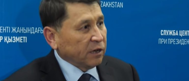 в казахстан с загранпаспортом