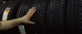 Как выгодно купить шины