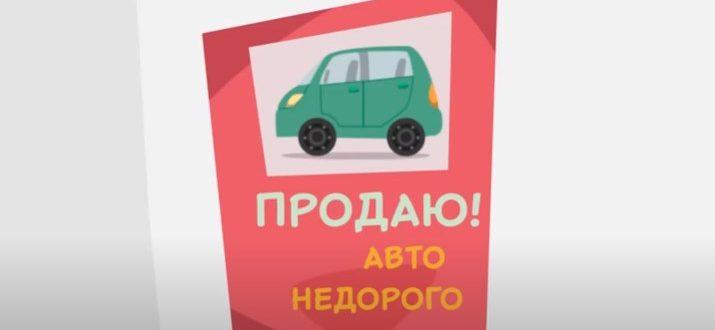 Выкуп автомобилей в Москве