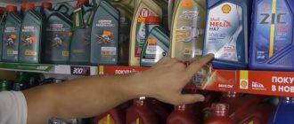 Купить автомобильное масло с доставкой