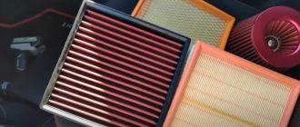 Автомобильные фильтры для специализированной техники