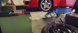 Купить недорогие шины