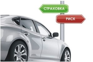 Страховой полис ОСАГО в Екатеринбурге