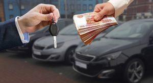 Срочная продажа автомобиля BMW